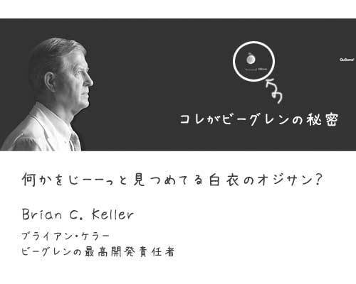 bk01.jpg